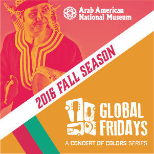 GF Fall 2016