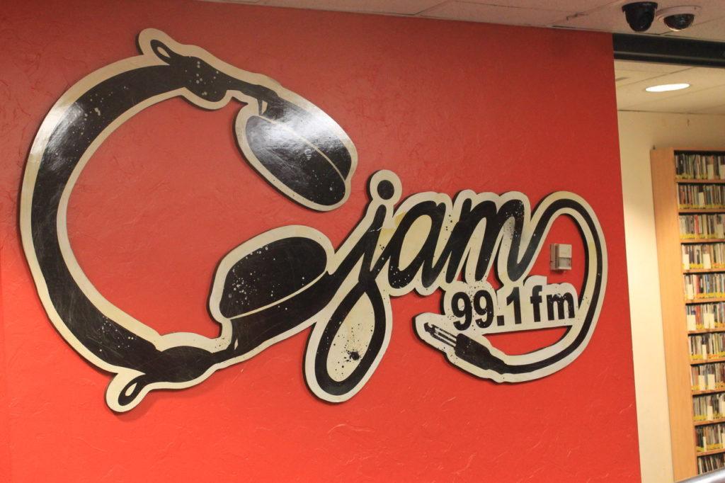CJAM Logo